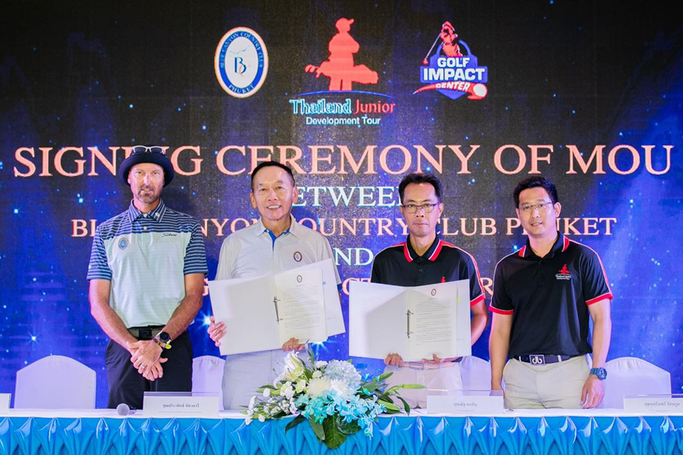 MOU Signing ceremony between Blue Canyon Country Club and Golf Impact Center to support junior golfers in Southern Thailand