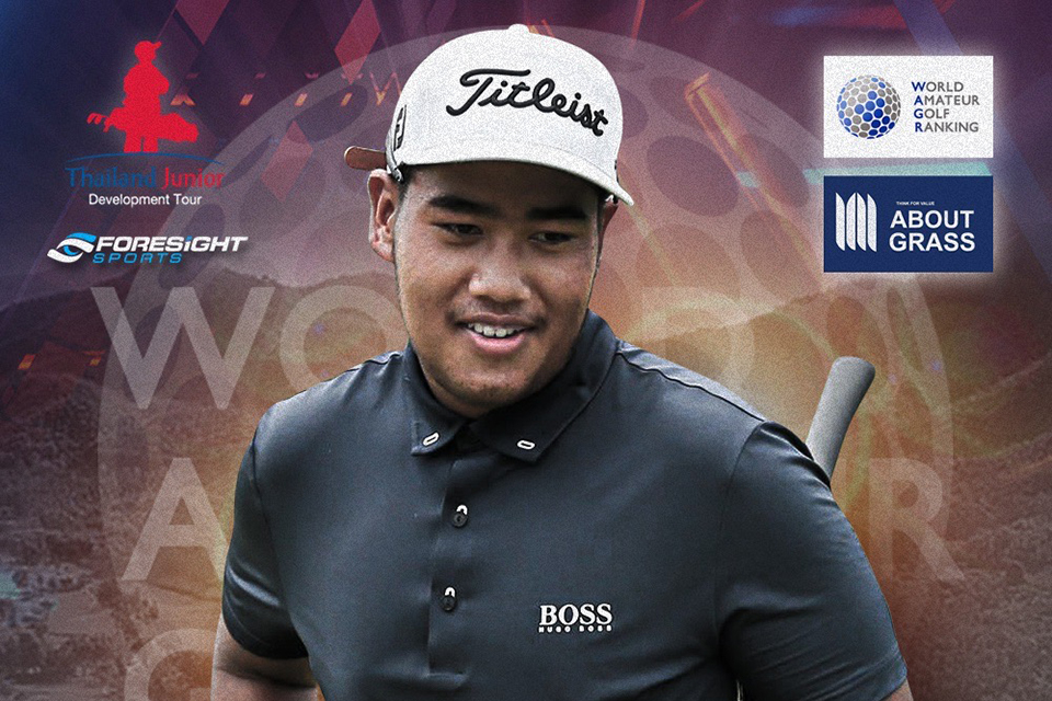 Congratulations New Member in World Amateur Golf Ranking