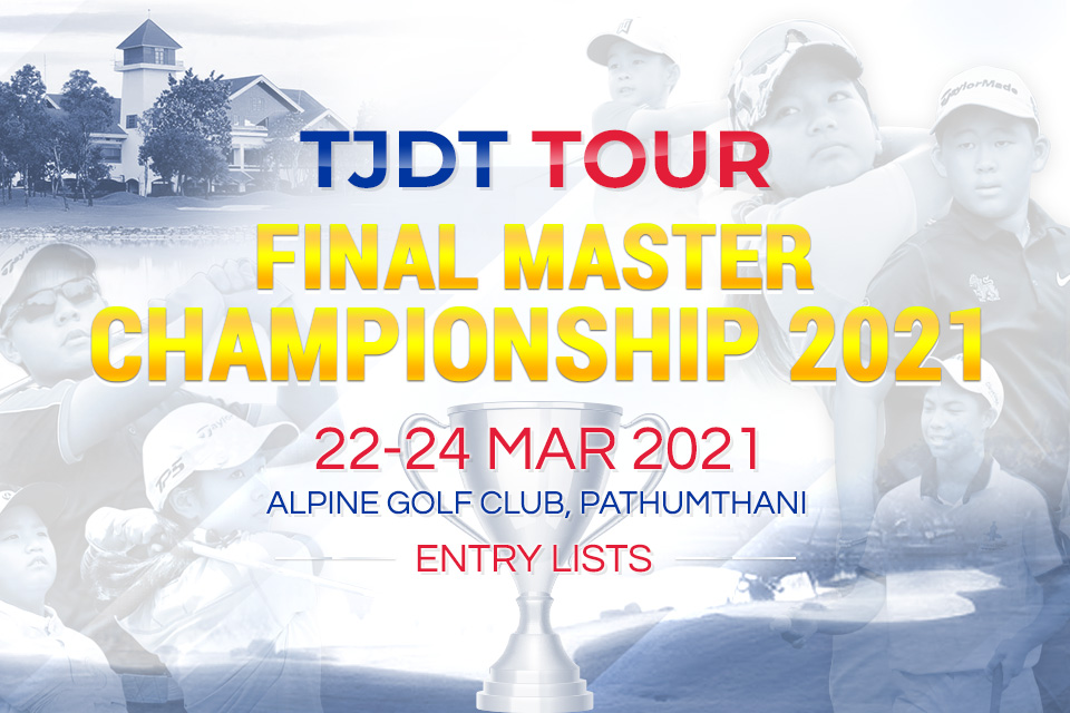 Final Master Championship 2021 Entry Lists